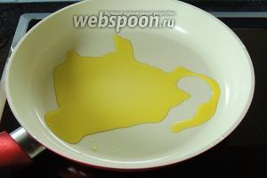 Разогреем на сковороде 1 ст. л. оливкового масла.