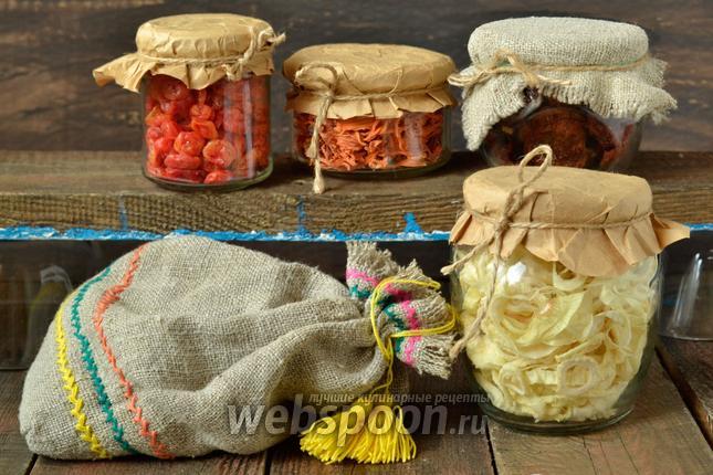 Фото Сушёные овощи для хлебопечения