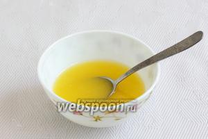 Растопить сливочное масло и остудить до комнатной температуры.