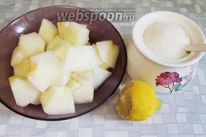 Для приготовления варенья понадобится всего 3 компонента: дыня, сахар и лимонный сок.