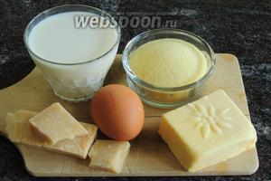 Подготовим ингредиенты: манную крупу, молоко, соль, масло сливочное, яйцо и сыр Пармезан.