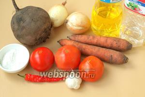 Для приготовления свекольной икры нам понадобятся: свёкла, репчатый лук, морковь, помидоры, чеснок, острый перец, соль, сахар, уксус (9%) и подсолнечное масло.