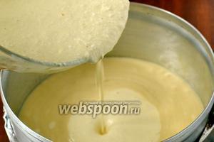 Смазываем маслом форму (лучше брать разъёмную, у меня диаметр 22 см). Так как тесто жидкое, имеет смысл обернуть форму фольгой. Вливаем сначала тесто. Затем в середину льём творожную массу, она будет вытеснять тесто к краям.
