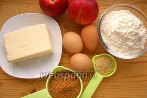 Для приготовления кекса нам понадобятся: мука, масло, сахар коричневый, яблоки, кунжут, яйца, разрыхлитель.