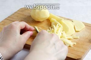 Картофель очистить и нарезать тонкой соломкой. Можно, конечно же, воспользоваться комбайном, но почему-то мне не нравится результат. Картошка получается какой-то «подавленной».)) Поэтому предпочитаю нарезать вручную, как делали наши бабки.