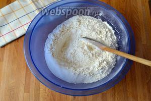 Добавить сахар и перемешать все сухие ингредиенты.