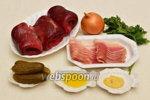 Для приготовления рулетиков нам понадобится говядина, нарезанная порционно и слегка отбитая, как на отбивные (в Германии продаётся специально подготовленные для этого блюда куски  мяса — Rouladenfleisch), маринованные огурцы, репчатый лук, тонко нарезанный бекон, средне-острая горчица, оливковое или любое другое растительное масло, зелень петрушки, немного соли и перца.