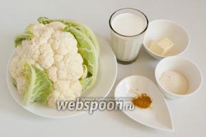 Подготовьте цветную капусту, сливки, сливочное масло, карри, манную крупу. Также потребуются вода и немного соли.
