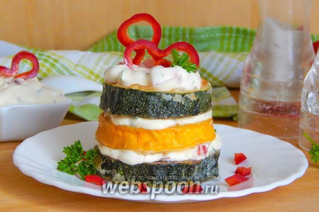 Фото Кабачковые башенки с чесночным соусом и сладким перцем