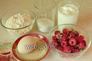 Для кексов нужно взять любые ягоды (у меня малина), муку, масло, яйцо, сахар, кефир и разрыхлитель.