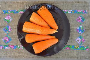 Начистим морковь.