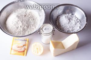 Тесто самое обычное песочное, ингредиенты очень простые. Замены — естественно, можно не масло, а маргарин. Можно и не сахарную пудру, а сахар, но не спрашивайте меня тогда, какое количество и как это повлияет на всё остальное — я уже много лет пользуюсь для этого рецепта именно пудрой.