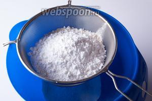 Просеиваем муку и сахарную пудру в большую миску.