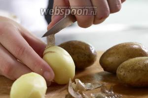 Вымойте картофель, залейте его водой и поставьте вариться минут на 20-25. Слейте воду, остудите картофель и снимите кожицу.