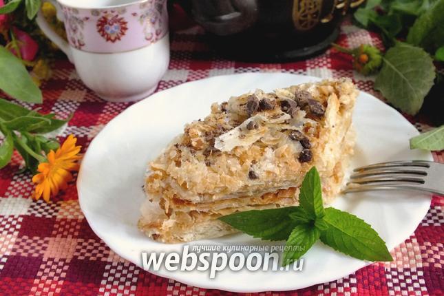 Фото Слоёный торт «Лентяйка»