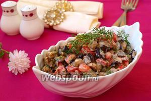 Тёплый салат из баклажанов со сметанной заправкой