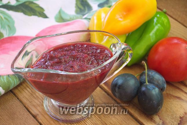 Рецепт Аджика из сливы «Угорка»