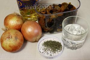Для приготовления соуса нужно взять большие головки лука, изюм, воду (или бульон), тимьян, соль.