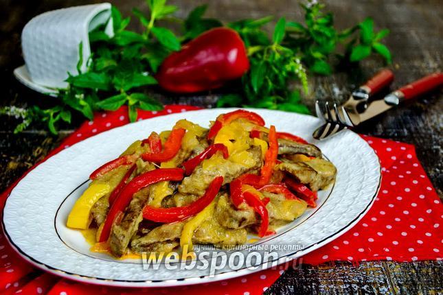 Фото Печень телячья, тушёная в сметане с овощами