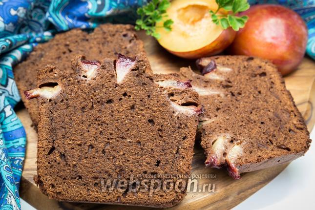 Фото Шоколадно-миндальный кекс со сливами