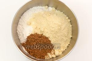 В миске смешаем 2 вида муки, соль, разрыхлитель, какао-порошок, ванилин.