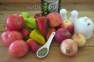Для приготовления блюда нам необходимо взять: 3 кг неочищенного перца, 1 кг неочищенных яблок, 2-3 луковицы, 1 кг неочищенных помидор или 3 стакана томатного сока, а также специи (тимьян, розмарин, острый горький красный перец), соль и сахар, уксус, чеснок, растительное масло (я беру оливковое, но можно взять и другое).