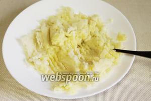 Картофель размять.