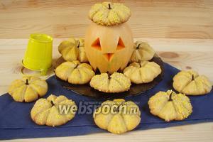 Печенье на Хэллоуин «Тыква»