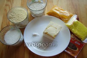 Для приготовления печенья нам понадобится мука пшеничная и кукурузная, соль, сода, сахар, маргарин. А также гвоздика и кондитерская посыпка для украшения.