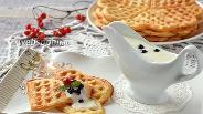Фото рецепта Нежные йогуртовые вафли