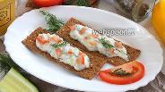 Фото рецепта Диетические бутерброды с творогом