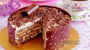 Фото рецепта Итальянский ореховый торт