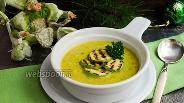 Фото рецепта Пюре из кабачков