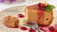 Фото рецепта Карамельный чизкейк без выпечки