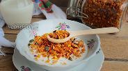 Фото рецепта Пряная тыквенная гранола