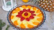 Фото рецепта Шоколадно-фруктовый тарт