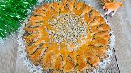 Фото рецепта Пирог-подсолнух