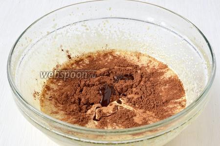 Вмешать в желтковую массу просеянное какао и растопленный на водяной бане шоколад.