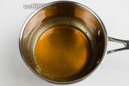 Мёд растопить на водяной бане.