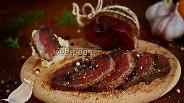 Фото рецепта Вяленая утиная грудка
