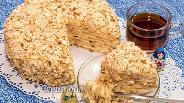 Фото рецепта Творожный торт