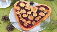 Фото рецепта Пирог «Сердце» с клюквой