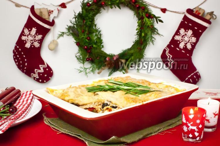 Фото Лазанья с овощами и розмарином