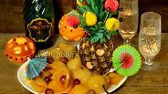 Фото рецепта Фруктовый десерт «Новый год наоборот»