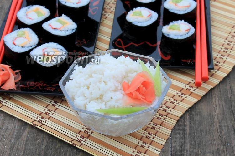 Фото Рис для суши в мультиварке