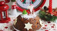 Фото рецепта Рождественский кекс-пудинг