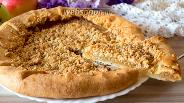 Фото рецепта Яблочная галета со штрейзелем
