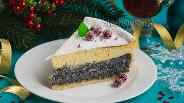 Фото рецепта Пирог «Зимний»