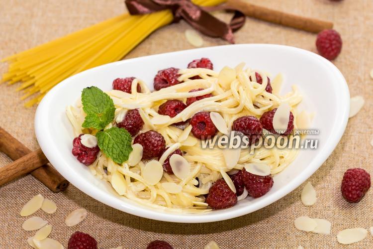 Фото Спагетти с крем-фреш, малиной и мёдом
