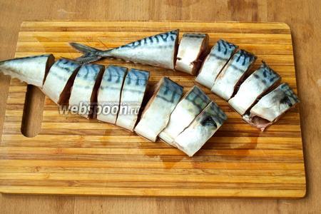 Нарезаем рыбу кусочками толщиной около 1,5 см.